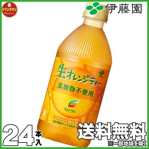 伊藤園 TEAS'TEA NEW AUTHENTIC 生オレンジティー【PET】500ml×24本  【梱包A】|drinkman