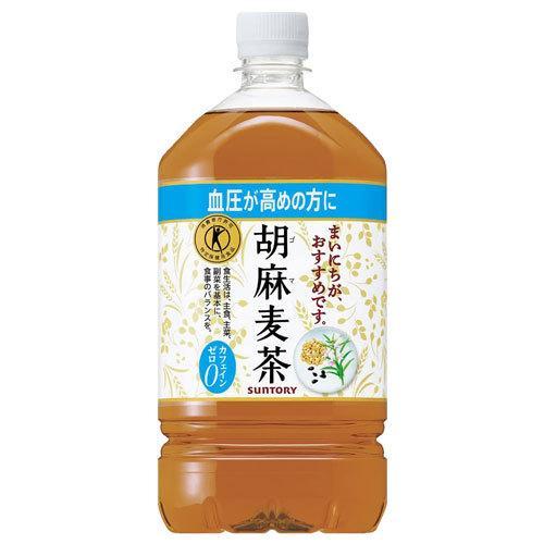 サントリー 胡麻麦茶 1.05L×12本 (ごま麦茶 トクホ 特定保健用食品 特保) 『送料無料』※北海道・沖縄・離島を除く|drinkmarchais|02