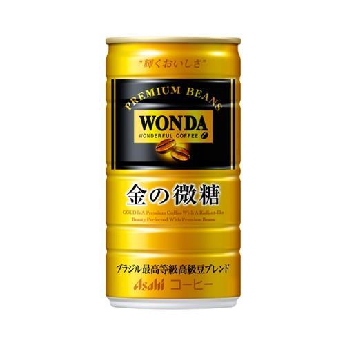 ワンダ 金の微糖 185g 90本 (アサヒ WONDA コーヒー 缶コーヒー) 『送料無料』※北海道・沖縄・離島を除く|drinkmarchais|02