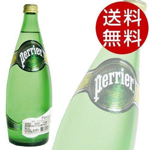 ペリエ(Perrier) プレーン ミネラルウォーター 750ml 12本 (ペリエナチュラル 炭酸水) 『送料無料』※北海道・沖縄・離島を除く|drinkmarchais
