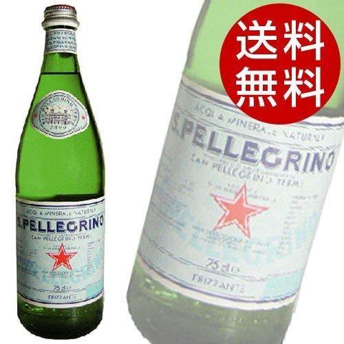 サンペレグリノ ミネラルウォーター 750ml 12本 (炭酸水 s.pellegrino 輸入水) 『送料無料』※北海道・沖縄・離島を除く|drinkmarchais