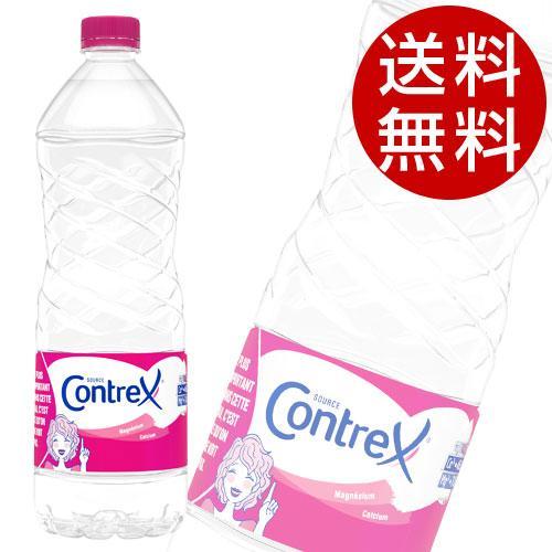 コントレックス 1.5L 12本 『送料無料』※北海道・沖縄・離島を除く drinkmarchais