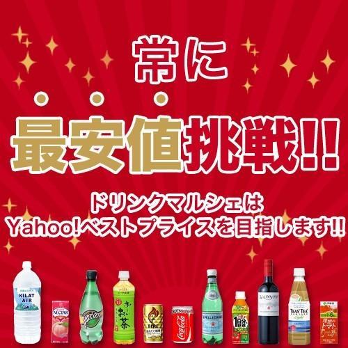 コントレックス 1.5L 12本 『送料無料』※北海道・沖縄・離島を除く drinkmarchais 04