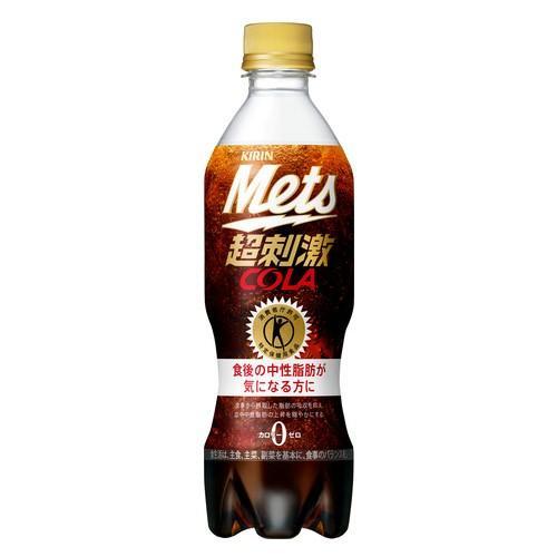キリン メッツコーラ 480ml 48本 (コーラ 炭酸飲料) 『送料無料』※北海道・沖縄・離島を除く|drinkmarchais|02