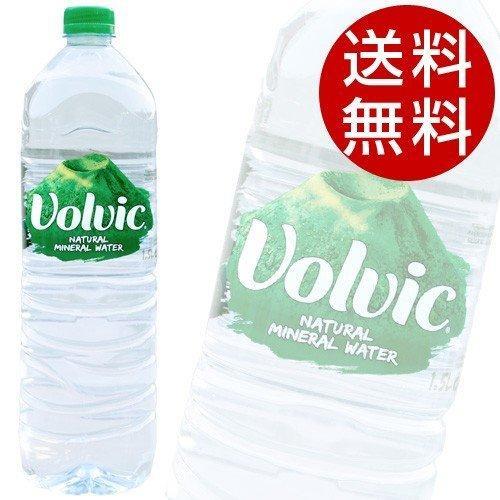 ボルヴィック 1.5L 12本 『送料無料』※北海道・沖縄・離島を除く|drinkmarchais
