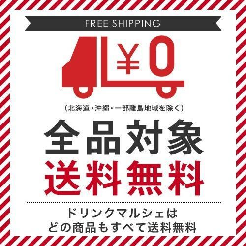 ボルヴィック 1.5L 12本 『送料無料』※北海道・沖縄・離島を除く|drinkmarchais|03