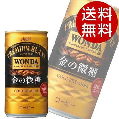 アサヒ飲料 ワンダ 金の微糖 缶 185ml×60缶 『送料無料』※北海道・沖縄・離島を除く|drinkmarchais