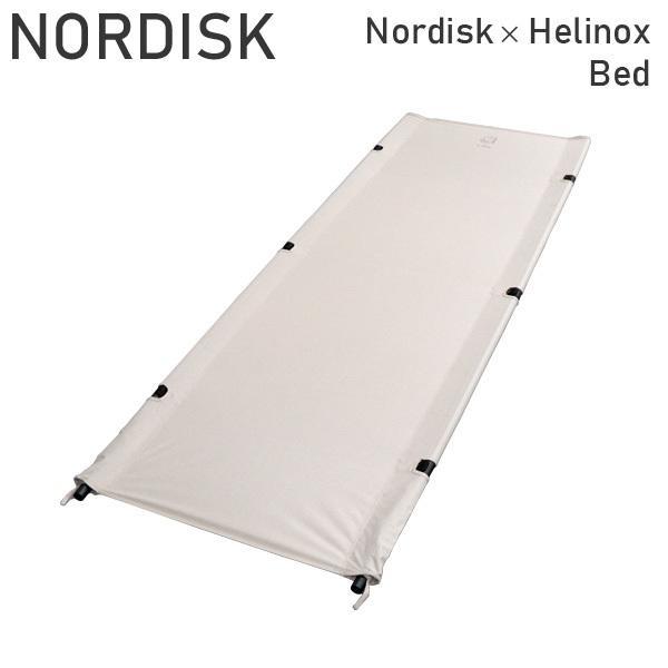 Nordisk ノルディスク Nordisk × Helinox Bed ノルディスク×ヘリノックス ベッド コット 149014 アウトドア『送料無料(一部地域除く)』 drinkmarchais