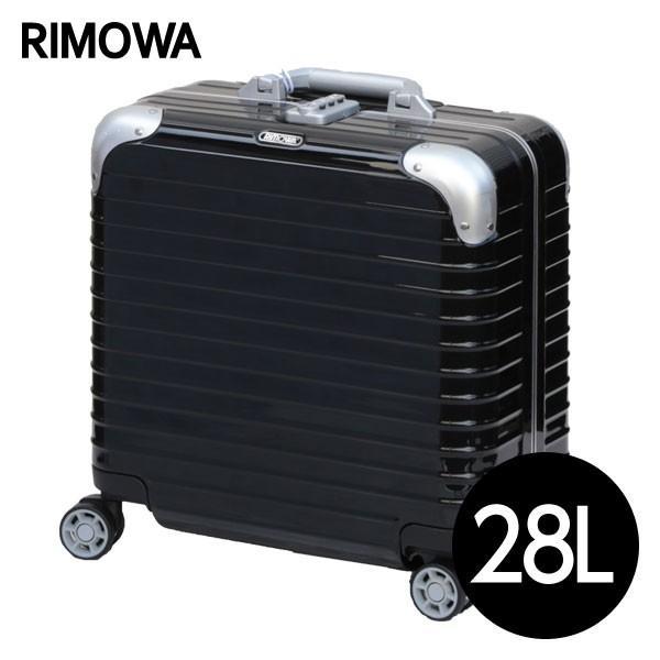 RIMOWA リモワ リンボ ビジネスマルチホイール 28L ブラック 881.40.50.4 『送料無料』※北海道・沖縄・離島を除く