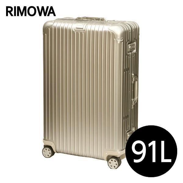 RIMOWA リモワ トパーズ チタニウム 91L TOPAS TITANIUM マルチホイール スーツケース 924.73.03.4 『送料無料』※北海道・沖縄・離島を除く