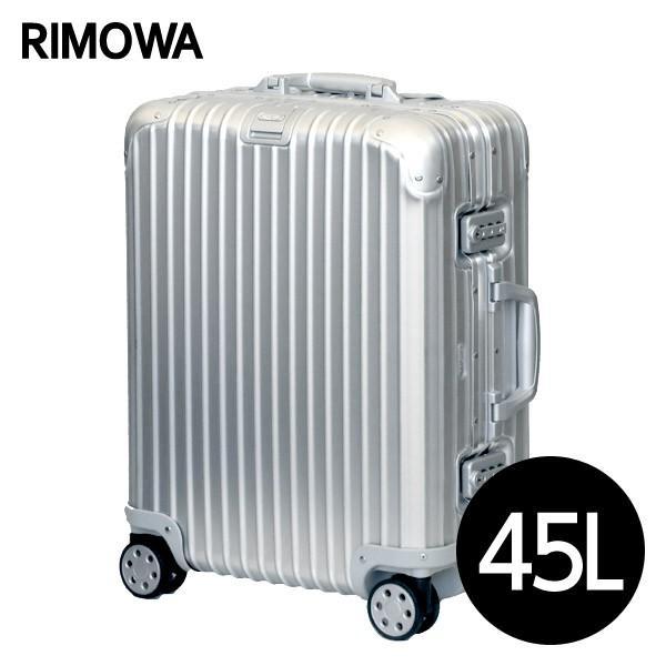 RIMOWA トパーズ 45L シルバー 923.56.00.4 『送料無料』※北海道・沖縄・離島を除く