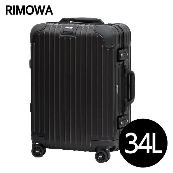 リモワ マルチホイール チタニウム スーツケース チタンゴールド 924.53.03.4 キャビン トパーズ RIMOWA TOPAS TITANIUM 34L