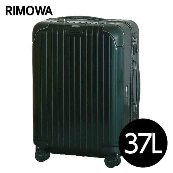 リモワ RIMOWA ボサノバ 37L ジェットグリーン/グリーン BOSSA NOVA キャビン マルチホイール スーツケース 870.53.40.4