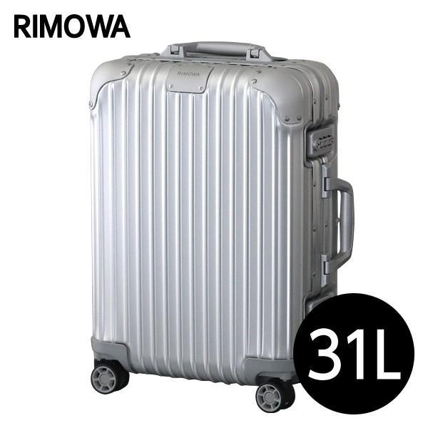 『週末限定ポイント10倍』 リモワ RIMOWA オリジナル キャビンS 31L シルバー ORIGINAL Cabin S スーツケース 925.52.00.4 drinkmarchais