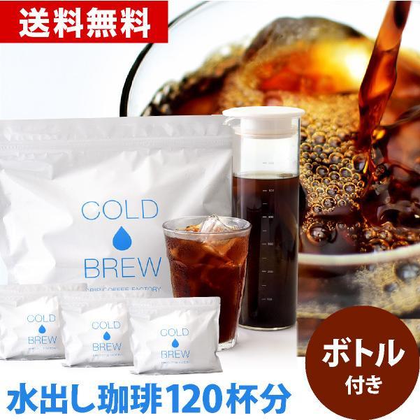 ポット付き 日本全国 送料無料 水出しアイスコーヒーバッグ 40バッグセット 1バッグ 1袋10バッグ入り×4袋 新品未使用 35g入り ※ポットはハリオポケットピッチャーミルコ