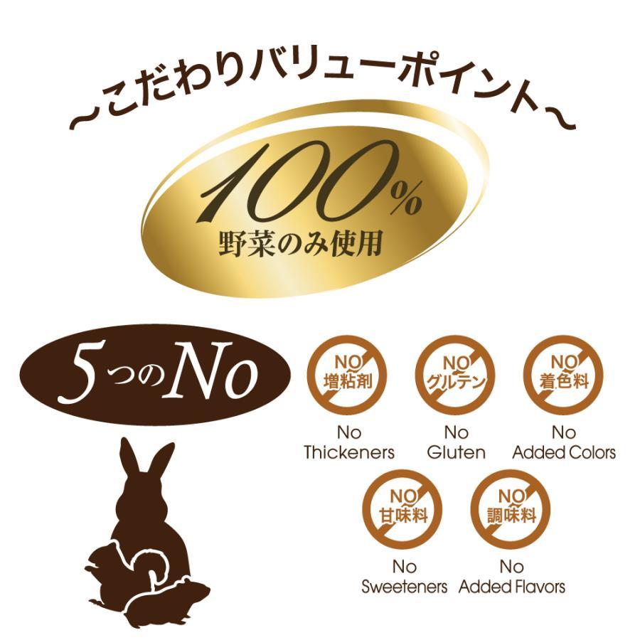 【直送便】小動物 おやつ みにぴゅーれ 無添加ピュア Premium100 とうもろこし 6本入 日本産【素材100%/えさ/国産/ペットフード】|drjpet|04