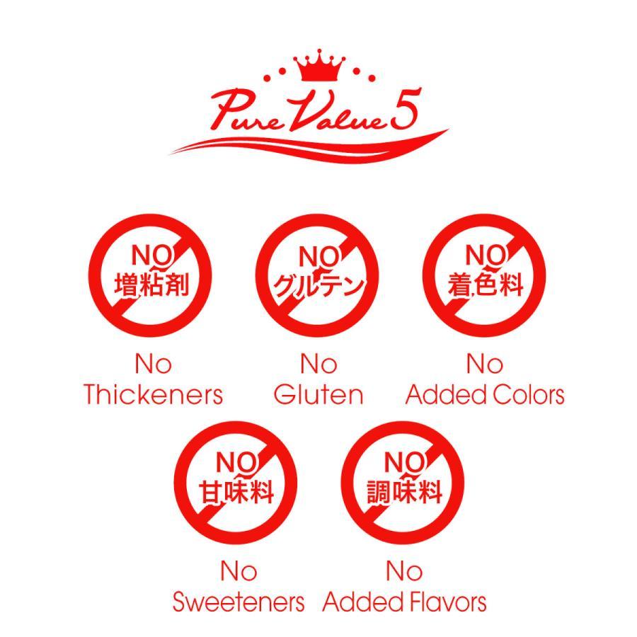 【直送便】日本産 犬用おやつ いぬぴゅーれ 無添加ピュア PureValue5 乳製品select 鶏ミルク 4本入 drjpet 04