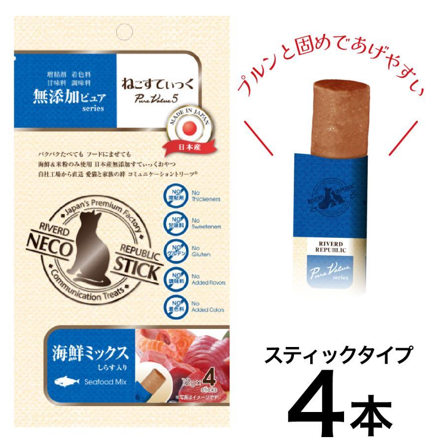 【直送便】無添加ピュア 日本産 猫用おやつ ねこすてぃっく PureValue5 海鮮ミックス 4本入【国産/キャットフード】|drjpet
