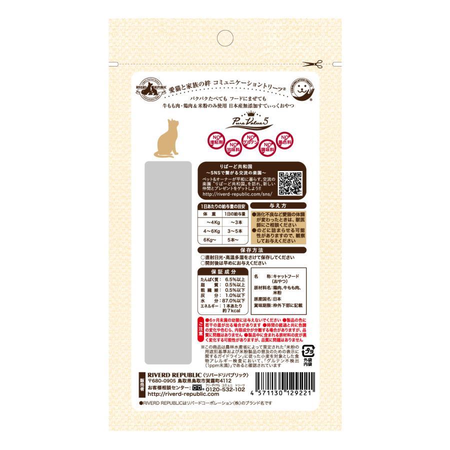 【直送便】無添加ピュア 日本産 猫用おやつ ねこすてぃっく PureValue5 牛もも 4本入【国産/キャットフード】|drjpet|02