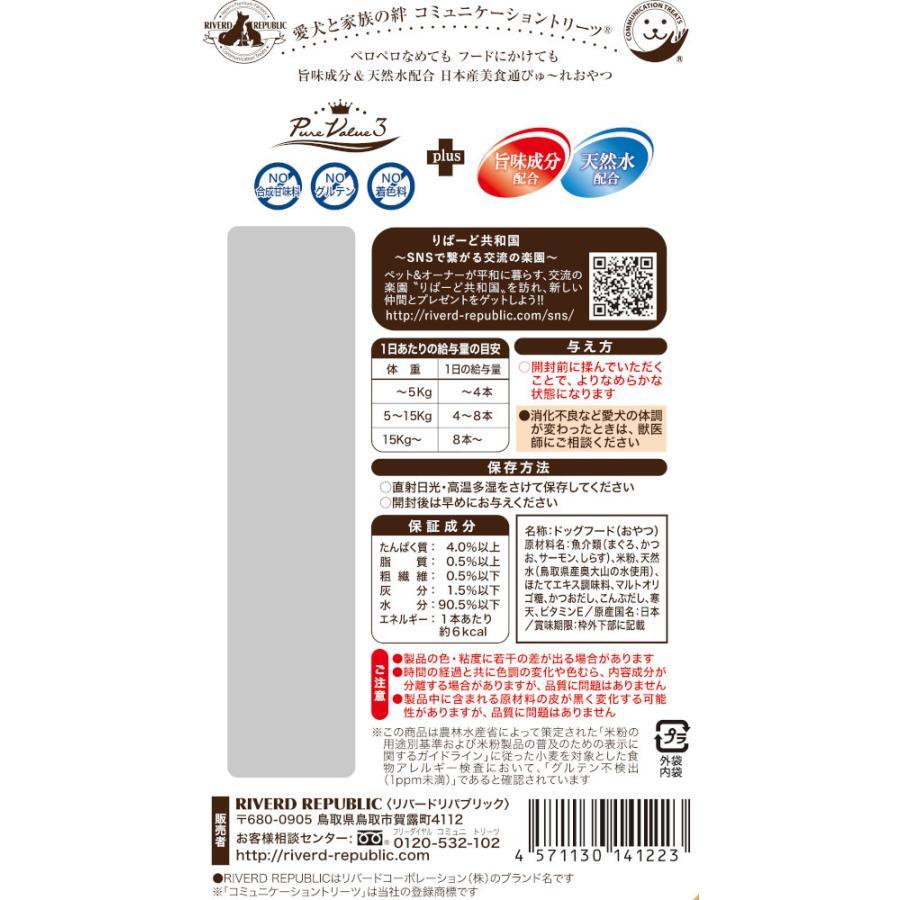 【直送便】美食通グルメ 日本産 犬用おやつ いぬぴゅーれ PureValue3 海鮮ミックス 4本入 【国産/ドッグフード】|drjpet|02