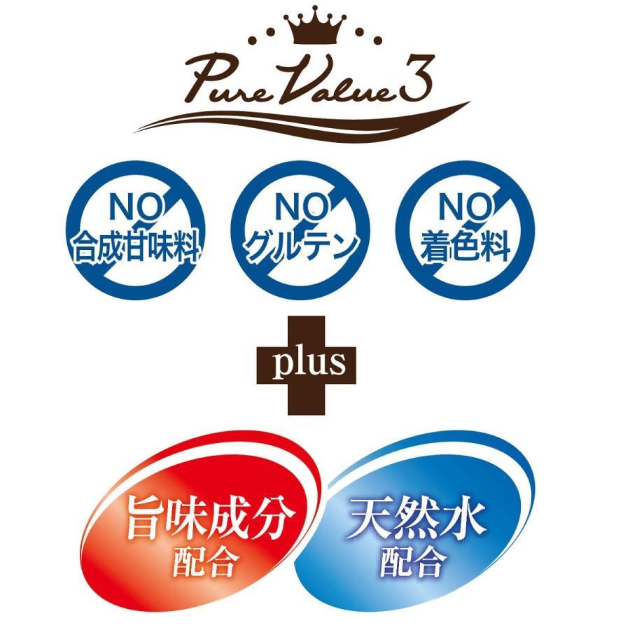 【直送便】美食通グルメ 日本産 犬用おやつ いぬぴゅーれ PureValue3 海鮮ミックス 4本入 【国産/ドッグフード】|drjpet|05