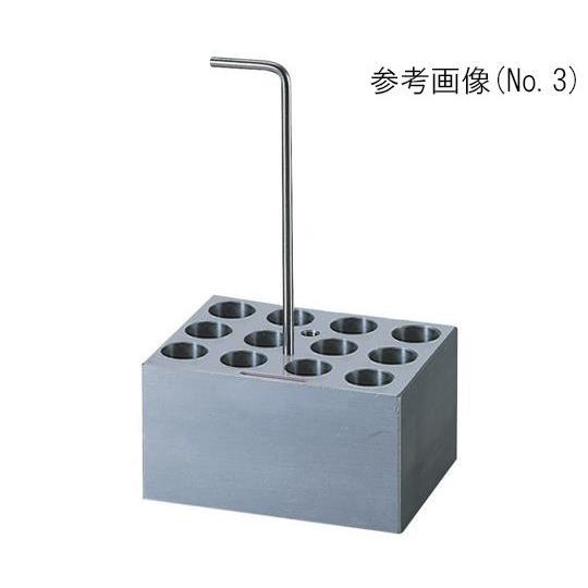 アズワン1-1189-01アルミブロックNo.1φ10mm試験管20本用【個】(as1-1-1189-01)