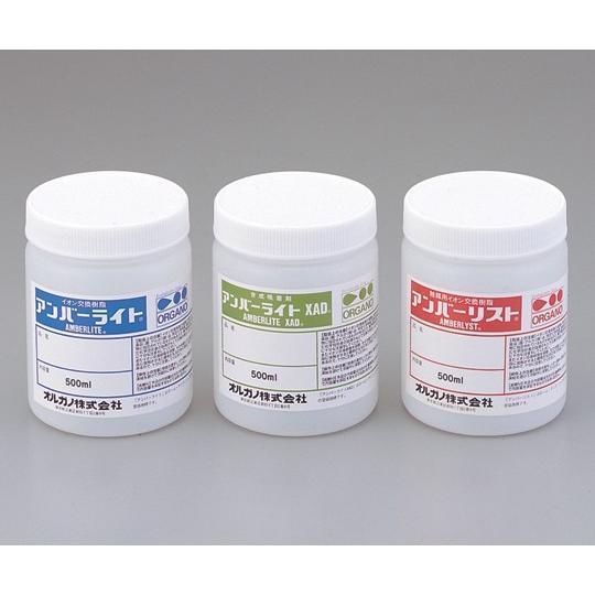 オルガノ1-7240-03実験用イオン交換樹脂アンバーライトIRA402BLCl オルガノ1-7240-03実験用イオン交換樹脂アンバーライトIRA402BLCl オルガノ1-7240-03実験用イオン交換樹脂アンバーライトIRA402BLCl d1d