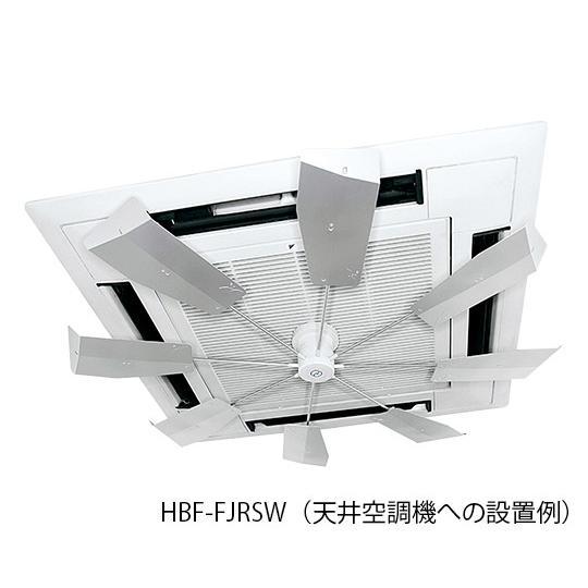 キングジム2-9652-03ハイブリッド・ファンシルバータイプHBF−FJRSW【個】(as1-2-9652-03)