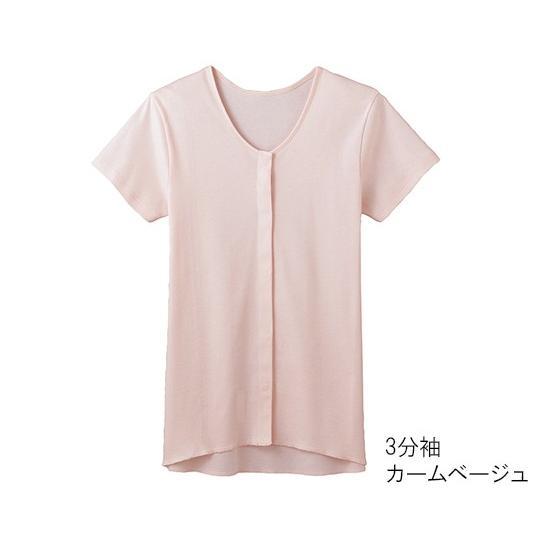 7-1823-02 婦人用シャツ 3分袖クリップ ホワイト L[枚](as1-7-1823-02)
