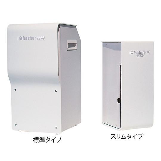アイクォーク7-4170-02空気浄化装置ZEROスリムタイプ【コ】(as1-7-4170-02)