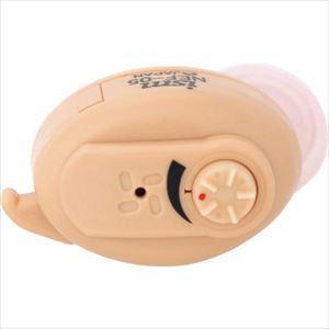 A2592 ニコン補聴器イヤファッション NEF-05 セール 本店 all-a2592 非