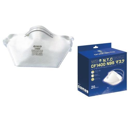 CF1400 N95マスク GIKO1400(23-3740-00)【12個単位】
