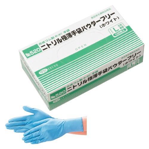 ニトリル極薄手袋 パウダーフリー NO.520(ホワイト)100マイイリニトリルゴクウステブクロPFLL(23-6113-00-05)【20箱単位】