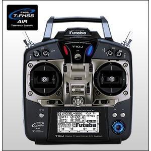 フタバ 10J FVP用ダブルレシーバーセット(ヘリ用ラチェット仕様) (10JH + R2001SBx2 クワッドコプター用T/Rセット)