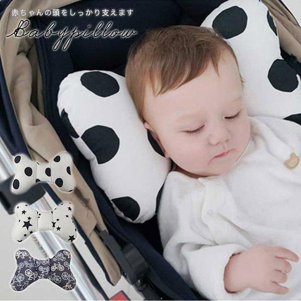 ベビー枕 まくら リボン ベビーリボン枕 水玉リボン 水玉 かわいい ベビー 子供枕 出産祝い 返品不可 洗える 専門店 頭の形がよくなる 絶 赤ちゃん 内祝い 新生児 リボン型