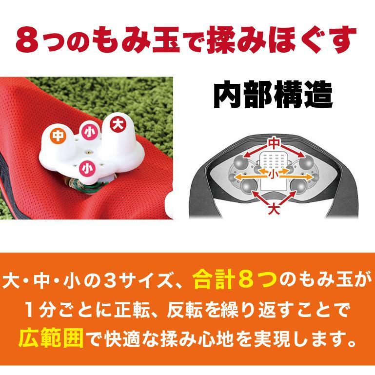 マッサージ器 ネックマッサーも〜む 肩こり 首 腰 マッサージ drsango 06