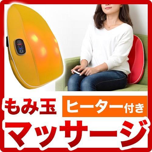 マッサージ器 シートマッサージャー パプリカ 背中 腰痛|drsango