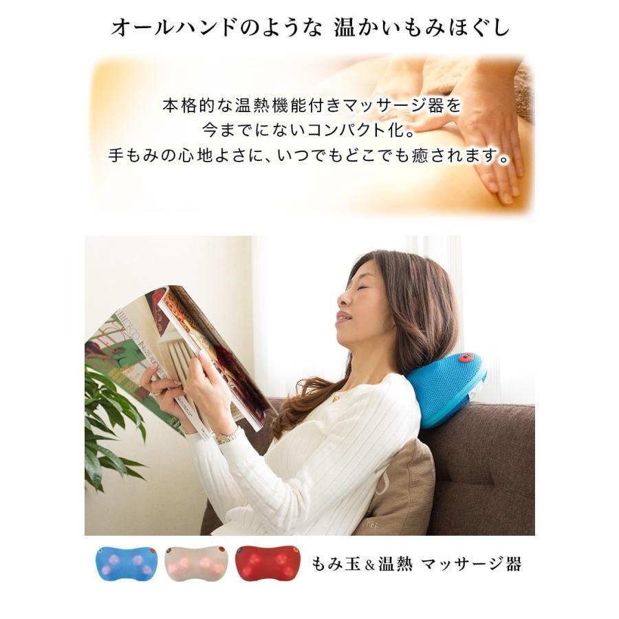 マッサージクッション 温熱機能付き ミニマッサージ器 首 肩 drsango 02