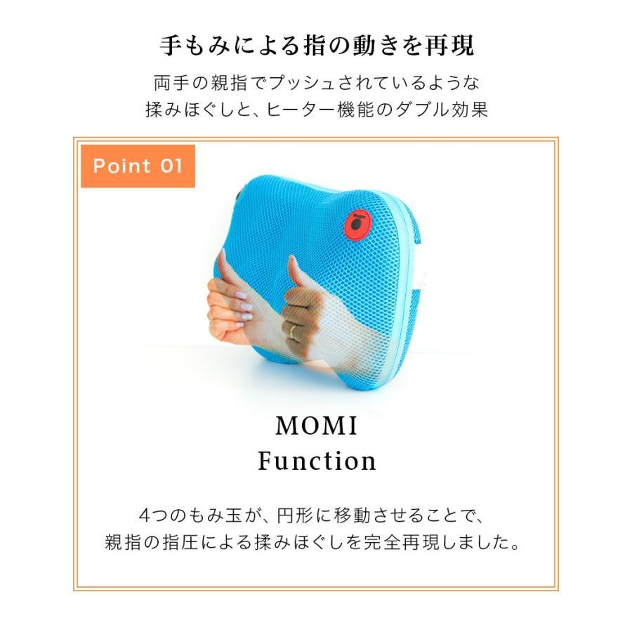 マッサージクッション 温熱機能付き ミニマッサージ器 首 肩 drsango 03