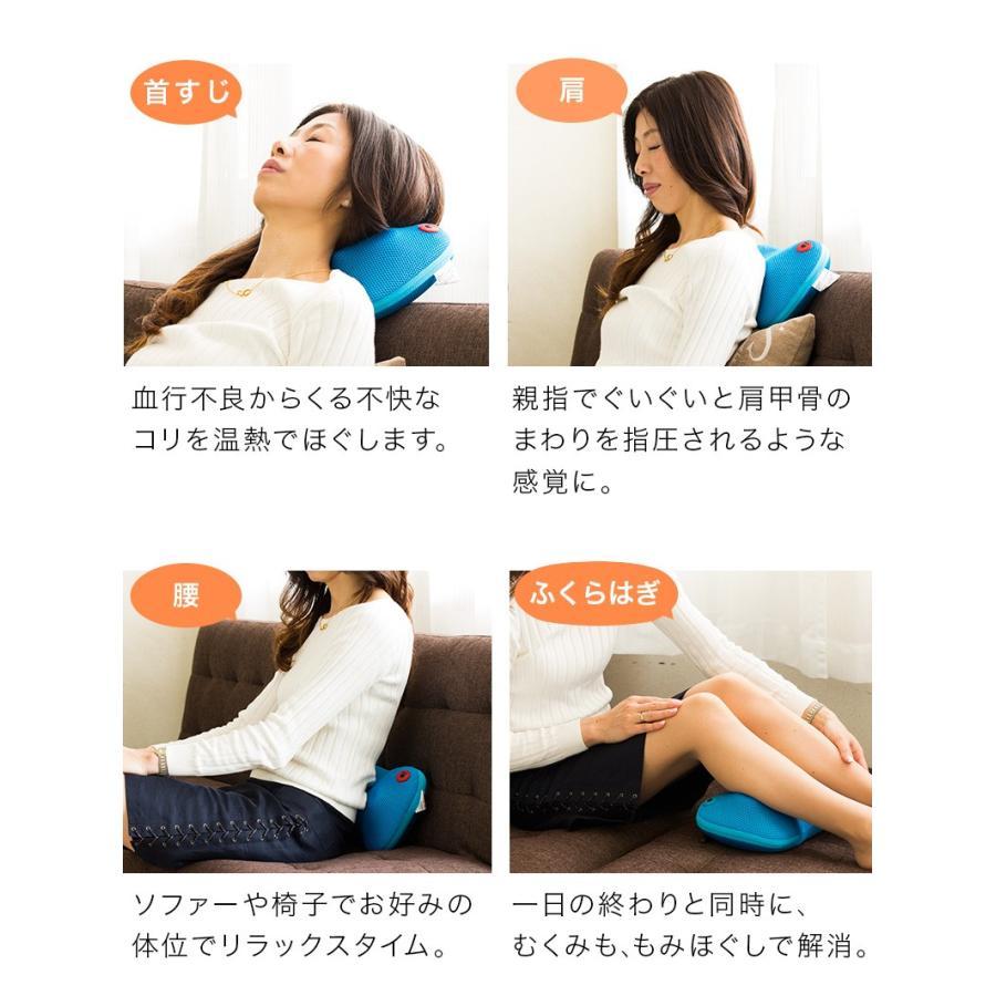 マッサージクッション 温熱機能付き ミニマッサージ器 首 肩 drsango 06