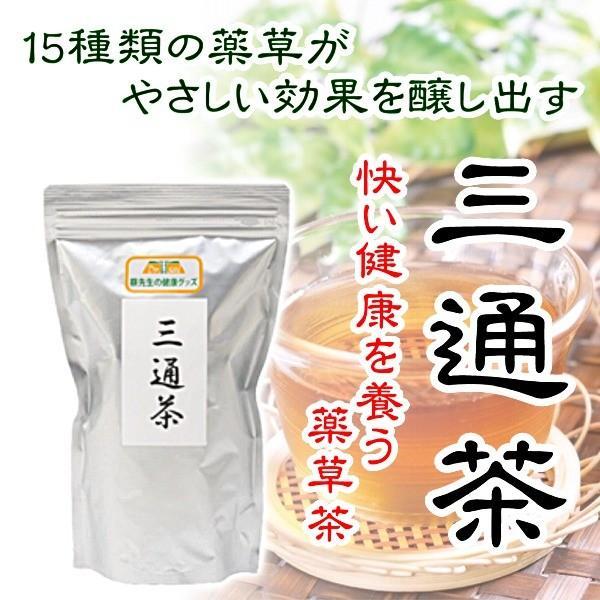 ●日本正規品● 三通茶 15種類の薬草配合 蔡先生の健康グッズ 定番キャンバス
