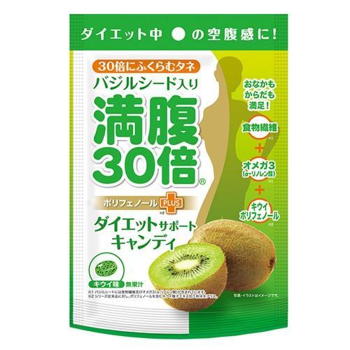 海外 満腹30倍 キャンディ 高価値 キウイ メール便7個まで 42g