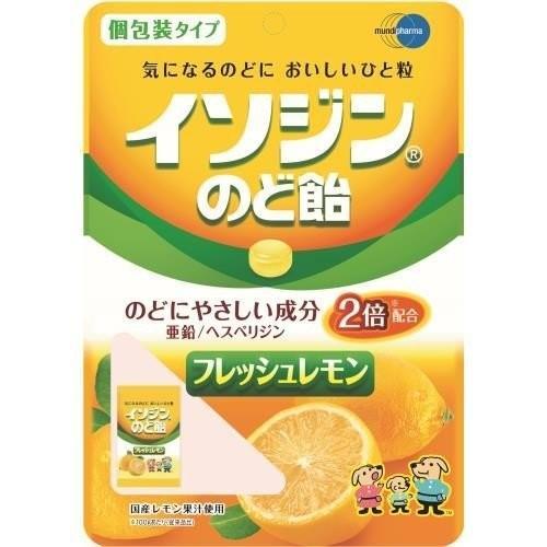 イソジン のど飴 豪華な フレッシュレモン メール便5個まで 特価 54g