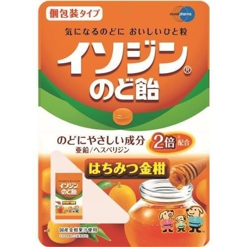 イソジン のど飴はちみつ金柑 高い素材 メール便5個まで 信頼 54g