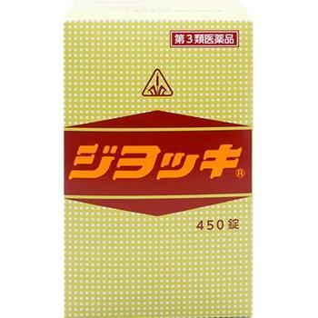 第3類医薬品 ホノミ漢方薬 ショップ ジヨッキ 450錠 送料無料 人気 おすすめ 剤盛堂薬品 4987474122321