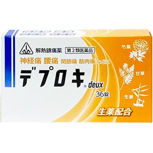 ホノミ漢方薬 デプロキdeux 超特価 新着 36錠 第2類医薬品 メール便送料無料