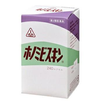 第2類医薬品 美品 ホノミ漢方薬 期間限定特別価格 ホノミビスキン 240カプセル 剤盛堂薬品 送料無料 4987474144279