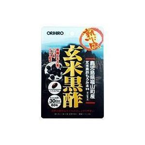 オリヒロ 新・玄米黒酢カプセル(60粒) 【北海道・沖縄は別途送料必要】|drugpure