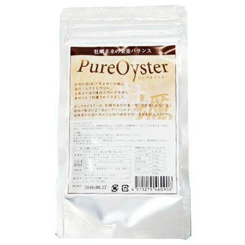 【送料無料】ドラッグピュア ピュアオイスター 120粒 海のミネラルたっぷりの牡蠣肉エキス粒 drugpure