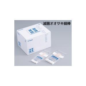 オオサキメディカル(株) 滅菌オオサキ綿棒 S1215-10・ 12mm(綿直径)150mm(軸長)10本入(20袋) (発送までに7-10日・キャンセル不可) drugpure